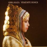 Yemenite Songs (Jewl)
