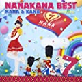 NANAKANA BEST NANA&KANA-Seventh Party-(ナナ盤)