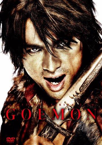 GOEMON [DVD]