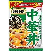 江崎グリコ DONBURI亭中華丼 3食パック