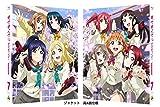 ラブライブ! サンシャイン!! 2nd Season Blu-ray 7 (特装限定版) 画像