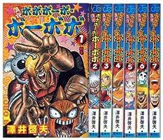 伝説 不条理 ギャグアニメ ボボボーボ・ボーボボ アマゾン ブルーレイBOX 予約開始 裏話に関連した画像-08