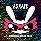Harajuku Dance Rock(通常3?4営業日以内に発送)