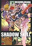 SHADOW SKILL(8) (KCデラックス アフタヌーン)