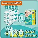 【Amazon.co.jp限定】 【ケース販売】 【テープ】 パンパース おむつ Mサイズ (6~11kg) さらさらケア 240枚  (80枚×3パック)