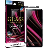 ビアッジ Xperia 5 II SO-52A SOG02 ガラスフィルム「GLASS PREMIUM FILM」 全画面保護 ケースに干渉しにくい スーパークリア 【Amazon限定ブランド】 LP-M20WX1FGF