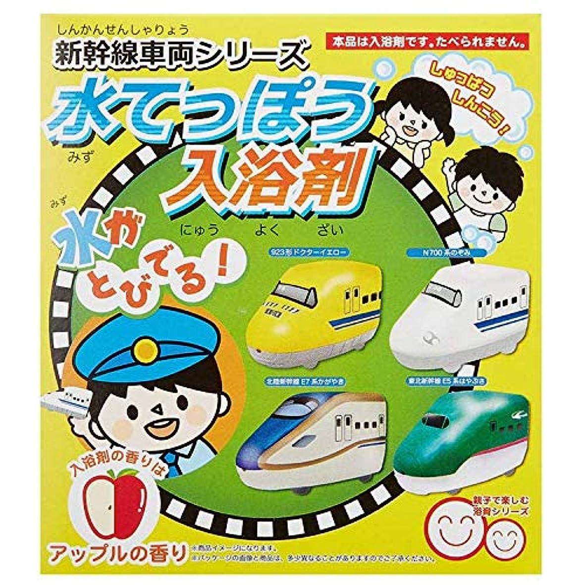 柄はおまかせ 新幹線シリーズ 水てっぽう入浴剤 [215711]