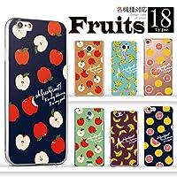 SHV35 (AQUOS U) 果物 フルーツ柄 【A】アップル / ハードケース スマホケース スマホカバー