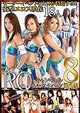 キャンギャルRQ18人 8時間 [DVD]