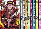 ゴールデンカムイ 1-9巻セット (ヤングジャンプコミックス)