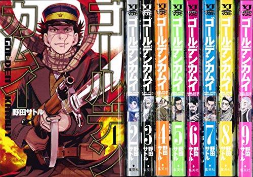 ゴールデンカムイ 1-9巻セット (ヤングジャンプコミックス)の詳細を見る
