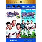 メジャーリーグ/メジャーリーグ 2 DVD (初回限定生産/お得な2作品パック)
