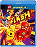 LEGO(R)スーパー・ヒーローズ:フラッシュ[Blu-ray/ブルーレイ]