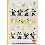 ミニオンズ[方眼 ノート]B5 学習 ノート/バナナの日シリーズ B ユニバーサル映画