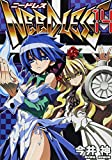 NEEDLESS 14 (ヤングジャンプコミックス)