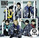 RING(指定席盤) - 超特急