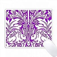 紫色の背景の上に大きな細かい白ウサギのチンツ PC Mouse Pad パソコン マウスパッド