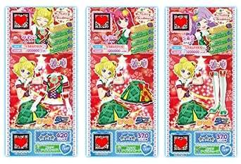 ちゃおオリジナル プリパラプリチケ クリスマスコーデAセット:メリクリアイドルクリスマスコーデセット