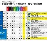 ディスククローン7 BD&DVD | 変換スタジオ7シリーズ | ボックス版 | Win対応