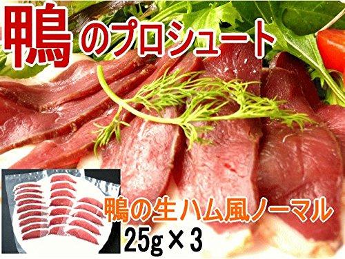 鴨ロースの生ハム風ノーマルスライス(鴨のプロシュート)冷凍 25g×3パック