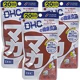 DHC マカ (20日分) 60粒 3セット