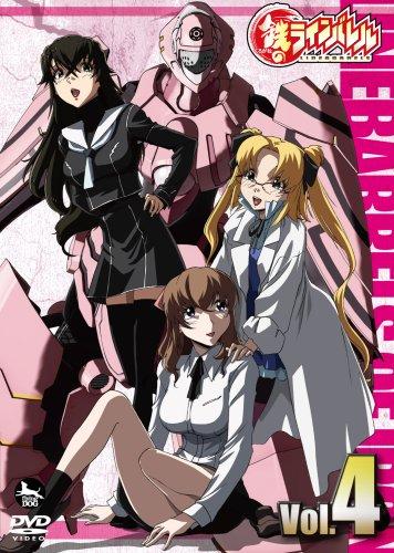 鉄のラインバレル Vol.4  DVD