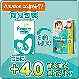 【Amazon.co.jp限定】 パンパース オムツ パンツ さらさらパンツ L(9~14kg) 58枚