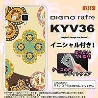 KYV36 スマホケース DIGNO rafre カバー ディグノ ラフレ ソフトケース イニシャル エスニック花柄 ベージュ×茶 nk-kyv36-tp1583ini T