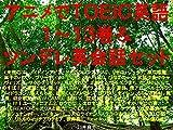 アニメでTOEIC英語1〜13巻&ツンデレ英会話セット(天使の3P、メイドインアビス、けもフレ、ソードアート・オンライン、リゼロ、シュタゲ、東京喰種、黒バス、ブリーチ、ワンピ、ナルト、ひなこのーと、武装少女マキャヴェリズム、サクラダリセット、月がきれい、正解するカド、ダンまち、ロクでなし、エロマンガ先生、すかすか、ゼロの書、Re:CREATORS、アリスと蔵六、つぐもも、FAG、クロプラ、クラクエ ...