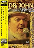 《ROCK STANDARD》ドクター・ジョン ライヴ・アット・モントルー 1995[DVD]