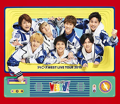 ジャニーズWEST LIVE TOUR 2019 WESTV!  (Blu-ray通常仕様)