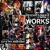Psychic Lover III -WORKS-