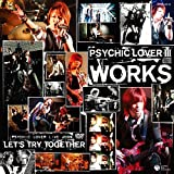 Psychic Lover III -WORKS-