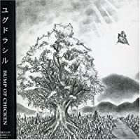 Yggdrasil by Bump of Chicken (2004-08-25)