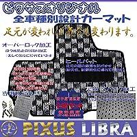 車のマット マツダ MPV 2003.10-2006.02 G Sports Aeroremix VS 全座席 ダイバーシティチェック ホワイト