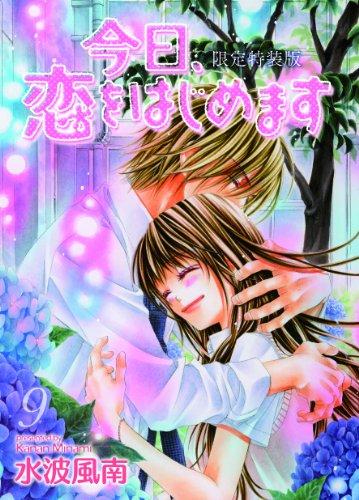 今日、恋をはじめます 9 アニメDVDつき限定版 (特品) (少コミフラワーコミックス)の詳細を見る