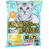 QQ Kit QQK0001 Recyclable Paper Cat Litter Charcoal, 8L