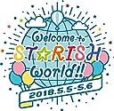 うたの☆プリンスさまっ♪ ST☆RISHファンミーティング Welcome to ST☆RISH world (Blu-ray)