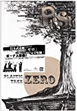 ゼロ [DVD]