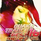 QUAKE TRANCE BEST.18