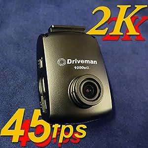 S-1080saドライブレコーダー セキュリティ機能付き シンプルセット SD別 最大2Kの高画質モデル