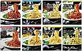 2017「予約でいっぱいの店・落合シェフの人気パスタソース」8種アソート(ラ・ベットラ流ペペロンチーノ・ボロネーゼ・ボンゴレ・ポモドーロ・アラビアータ・カルボナーラ・トリュフクリームソース・海老のバジルクリーム)計8個セット