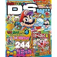 ファミ通DS+Wii (ディーエスプラスウィー) 2013年 9月号 [雑誌]