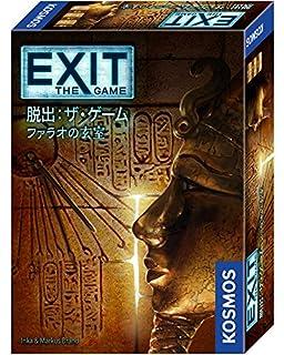 EXIT 脱出:ザ・ゲーム ファラオの玄室