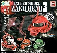 機動戦士ガンダム エクシードモデル ザクヘッド3 ノーマル 3種