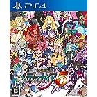 魔界戦記ディスガイア5 - PS4