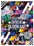 【早期購入特典あり】UCHIDA MAAYA New Year LIVE 2019「take you take me BUDOKAN!!」[Blu-ray](A3クリアポスター(複製サイン&コメント入り)付き)