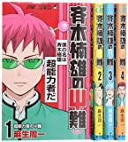 斉木楠雄のΨ難 コミック 1-4巻セット (ジャンプコミックス)