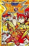 爆TECH! 爆丸 4 (てんとう虫コロコロコミックス)
