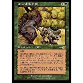 MTG 緑 日本語版 はじける子嚢 NEM-113 レア